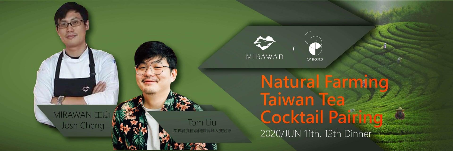 NATURAL FARMING TAIWAN TEA COCKTAIL PAIRING